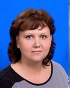 Вершинина Анна Геннадьевна