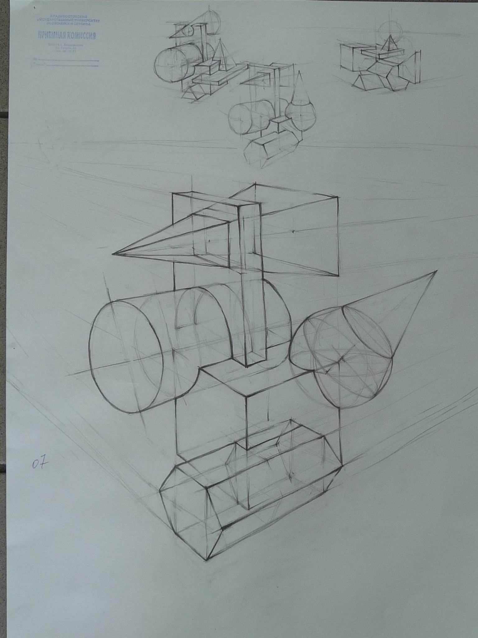 Экзаменационные билеты по композиции в дизайне среды