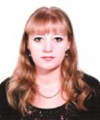 Повалюхина Анастасия Николаевна